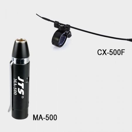 CX-500F-MA-500