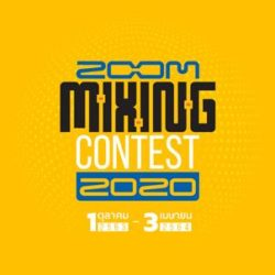 Zoom Mixing Contest 2020