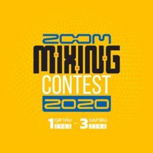 Zoom Mixing Contest 2020