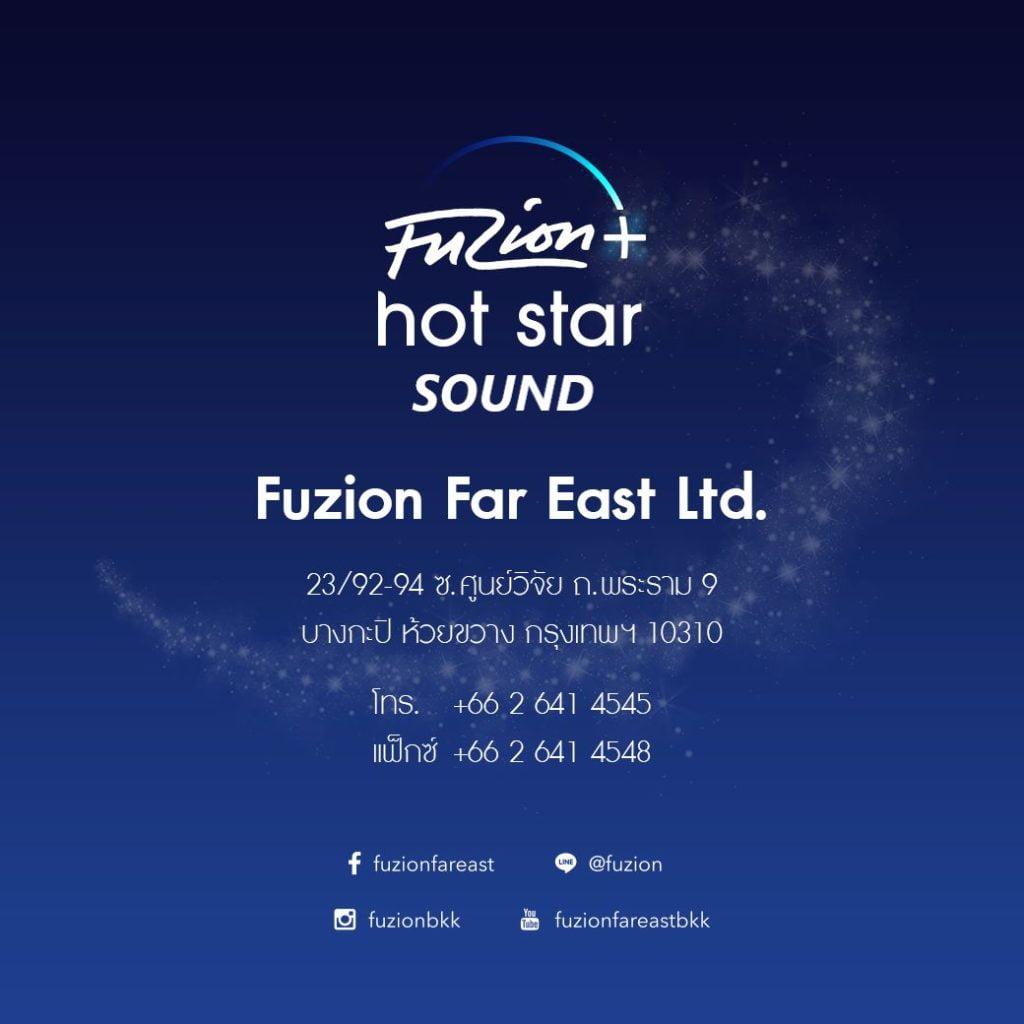 ทำไมต้อง Fuzion+ Hot Star Sound