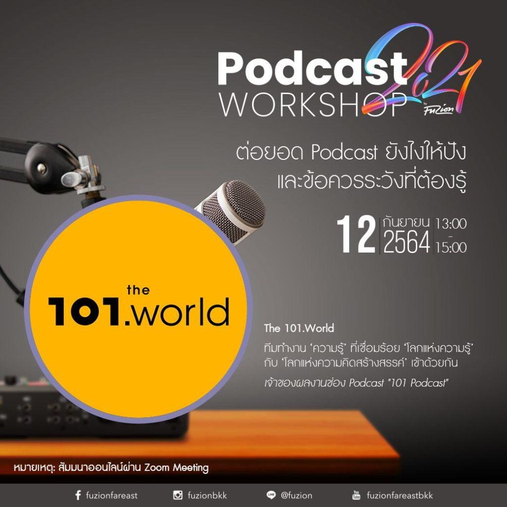The 101.World: