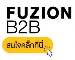 FUZION-B2B-Logo-คลิ๊กที่นี่--Jpeg